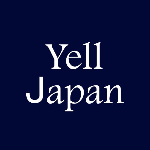 YellJapan [エールジャパン] をローンチしました